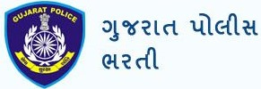 Gujarat Police Recruitment for 425 Vacancies of Jail Constable (Male & Female) – August 2014