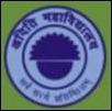 Aditi Mahavidyalaya Recruitment