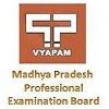 MP VYAPAM,Recruitment 2016 – Posts of Civil/ Electrical/ Mechanical