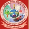CUH Recruitment 2016 –73 Posts of Registrar, Lower Division Clerk, Upper Division Clerk & Others