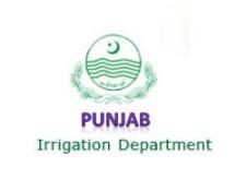 Punjab Irrigation Dept Recruitment 2016 – Posts of Sub-Divisional Engineer