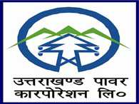 UPCL Recruitment 2016 – 67 Posts of Asst Engineer, Account & Law Officer