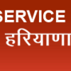 Haryana PSC Recruitment 2016 –3 Posts of Manager, Editor and Assistant Labour Commissioner