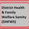 District Health & Family Welfare Samiti Recruitment 2016 –25 Posts of Medical Officer