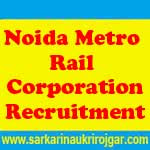 NMRC Recruitment 2016 –745 Posts of Station Controller ,Customer Relations Assistant & Others