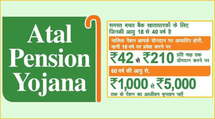 atal_pension_yojana